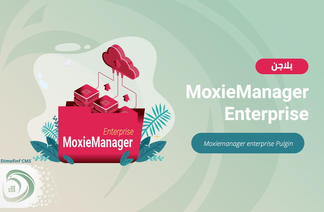 MoxieManager Enterprise