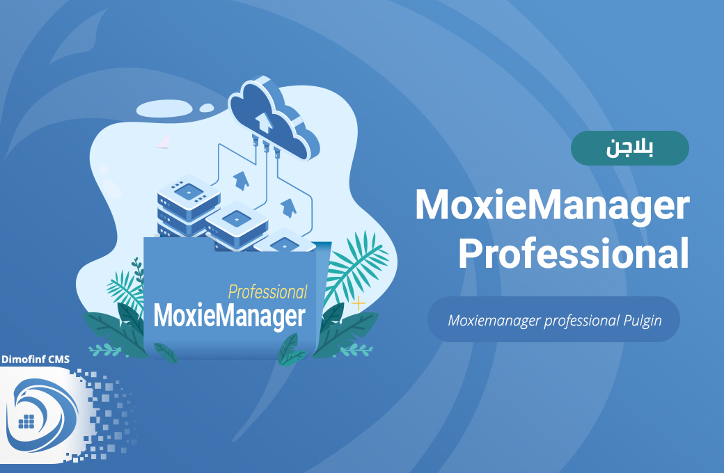 MoxieManager Professional